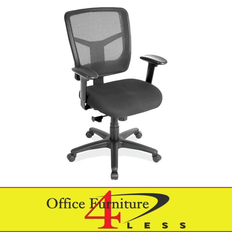 Mesh Back Swivel W Rachet Back Office Furniture 4